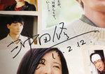 yonosuke.jpg